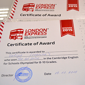"Олимпиада ""CAMBRIDGE ENGLISH FOR SCHOOLS"" успешно проведена!"