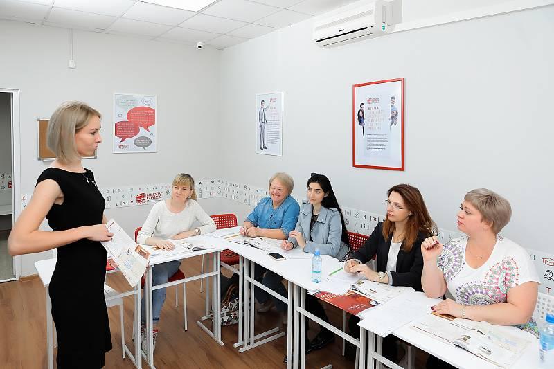 Групповые занятия по английскому